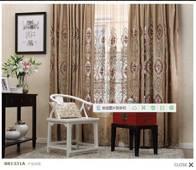 摩曼壁纸 其格窗帘/欧式风格