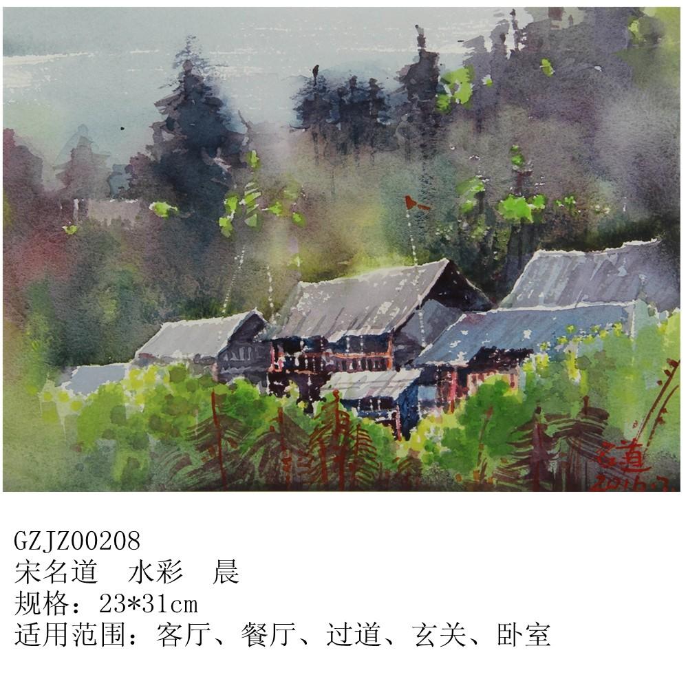 《晨》-水彩静物宋名道(客厅,卧室,餐厅,玄关,过道)