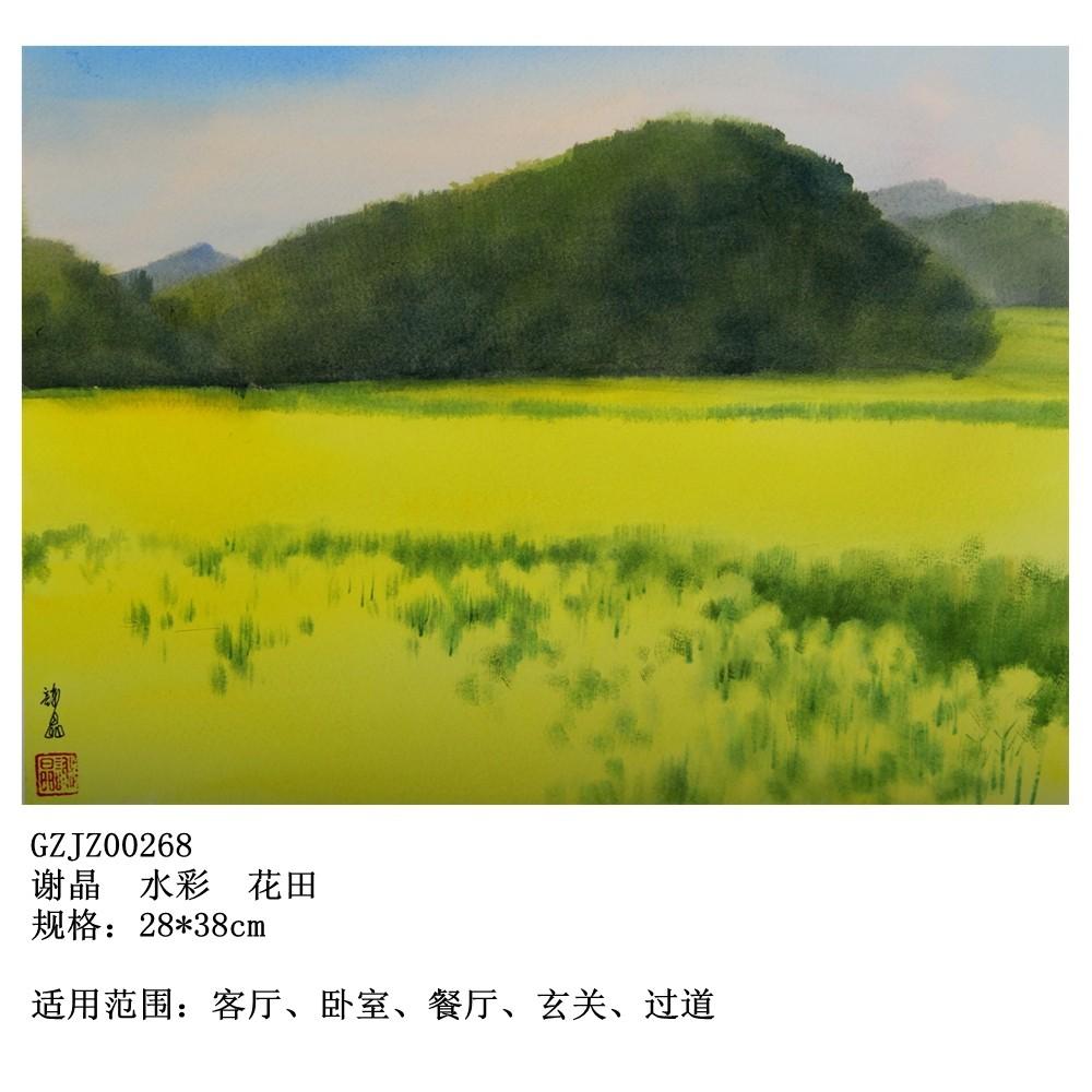 《花田》-山水水彩谢晶(客厅,餐厅,过道,玄关,卧室)